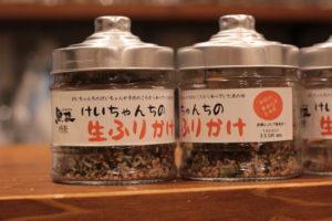 ランチ 定食 魚政 特製 生ふりかけ 100g 350円(税抜)